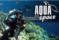 Давинг-центр «AQUA Space»