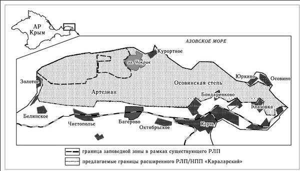 автономное выживание в степях Крыма